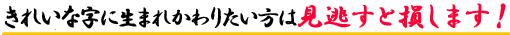 �{�[���y������肭�Ȃ肽���Ȃ�A�������Ƒ����܂��I